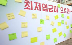 최저임금보다 20% 높은 '서울형 생활임금'