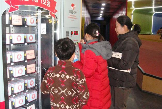 시민청 활짝라운지에 설치된 마음약방 자판기를 이용해보았다