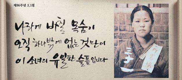 서울도서관 외벽에 게재되는 대형 현수막 시안