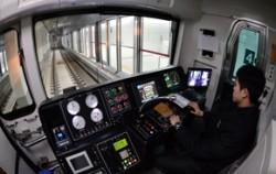 서울메트로-서울도시철도공사는 2016년에 합병될 예정이다 ⓒ뉴시스