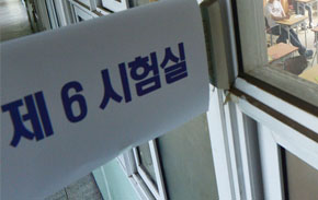 올해 서울시 공무원시험 평균경쟁률 57:1