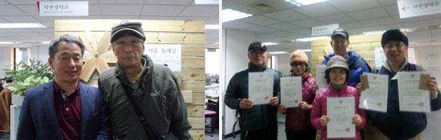 79세 어르신, 지팡이 짚고 완주(좌), 초등학교 동창 모임 환갑기념(우)