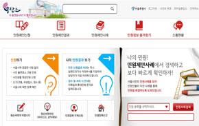 [1년 전 오늘, 서울엔?] 서울, 시민 물음에 '즉각' 응답하다
