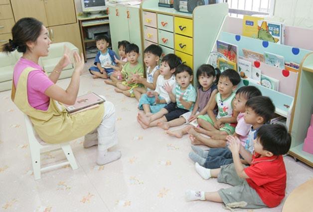 연립·다세대 주택에도 국공립 어린이집 생긴다