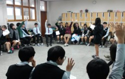 2012년에 문을 연 `in공감`은 취약계층 청소년의 상담을 돕는 단체이다.