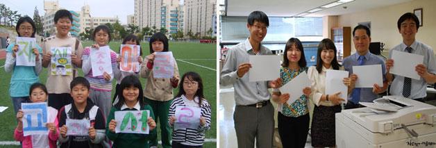 교과서 재생종이 출판 캠페인(좌), 사무실 재생 복사지 캠페인 (우)