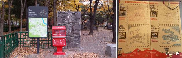 서울 둘레길 스탬프 시설(좌), 스탬프 북(우) ⓒ오인철