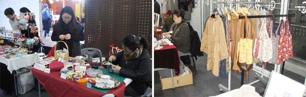 직접 만든 수공예품과 생활용품들이 진열되어 있다