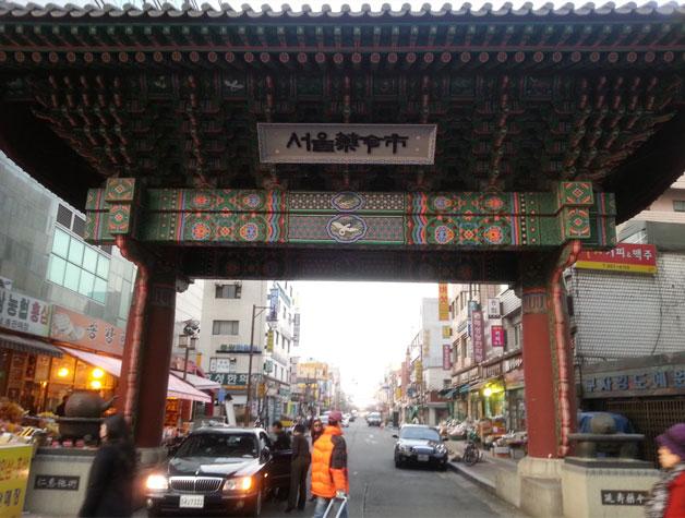 서울약령시장 출입문