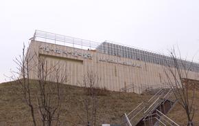 노원구 중계동에 위치한 서울시립 북서울 미술관