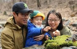 개구리를 관찰하는 관람객 가족