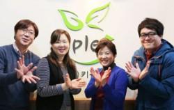 예비 사회적 기업 키플 직원들 (왼쪽이 이성영 대표)