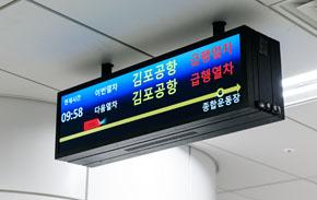 9호선 출근시간대 급행 폐지에 대한 서울시 입장