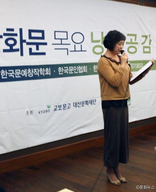지난해 7월 열린 한국문인협회 낭독공감 중 낭독 모습ⓒ문화뉴스