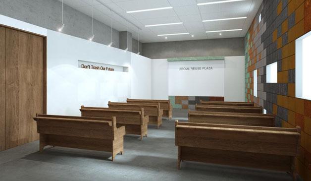 재사용 가구를 배치하고, 재활용 의류와 천으로 벽면을 장식한 `서울재사용플라자` 시청각실
