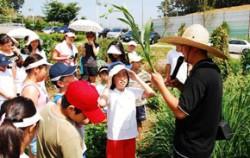 청소년 힐링농업 체험프로그램