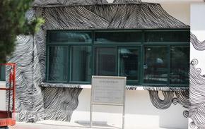 '거리예술창작센터'가 된 구의취수장
