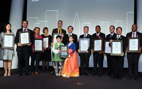 서울시 '글로벌 최우수 환경도시상' 수상