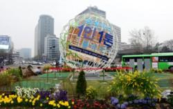 서울광장에 설치된 `온실가스 1인 1톤 줄이기` 지구본 ⓒ뉴시스
