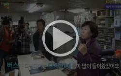 용산구현장클립
