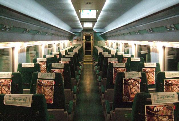 KTX는 부가세를 받는 철도이다