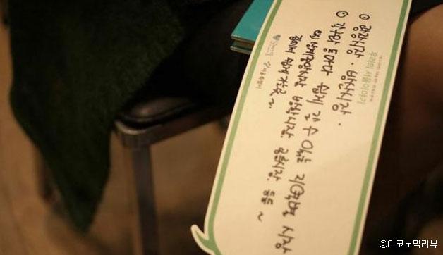 서울의 대표시장을 적은 시민의 팻말ⓒ이코노믹리뷰