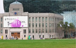 서울도서관 꿈새김판 ⓒ안주현