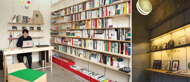 청계상가 속 작은 서점 200/20. 인문서적과 독립잡지 등을 주로 판매한다(좌), 갤러리 300/20에서는 젊은 작가들의 독창적인 작품을 만날 수 있다(우)