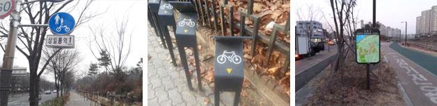 자전거도로 안내표시, 자전거 주차시설, 자전거도로 안내지도