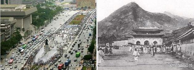 현재의 광화문광장 전경(좌), 과거의 광화문 광장 일대(정윤수 교수 제공)ⓒ이코노믹리뷰