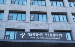 서소문청사 1동