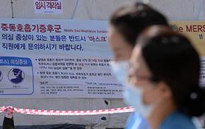 35번 환자 메르스 확진 관련 서울시 대시민 발표