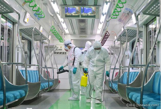 지하철방역강화
