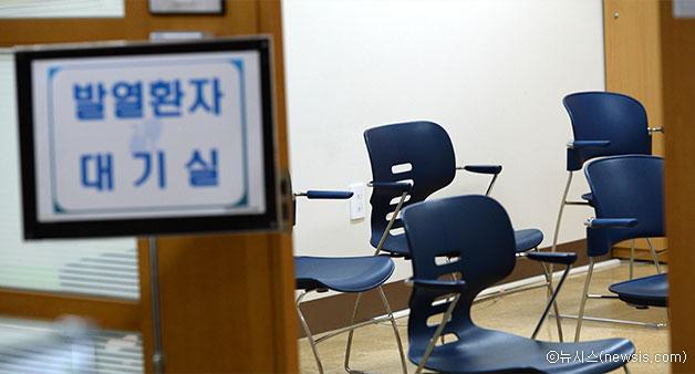 서울시가 메르스 용어를 바로 잡는 캠페인을 시작한다 ⓒ뉴시스