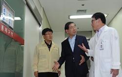 메르스 안심병원 상계백병원 방문