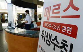 메르스 사태, 한국사회가 또 깨졌다