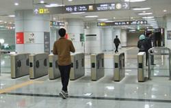 높은 혼잡을 보이는 서울도시철도 9호선
