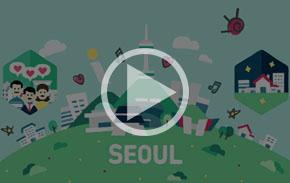 [영상] 이제는 찾아가는 동주민센터!