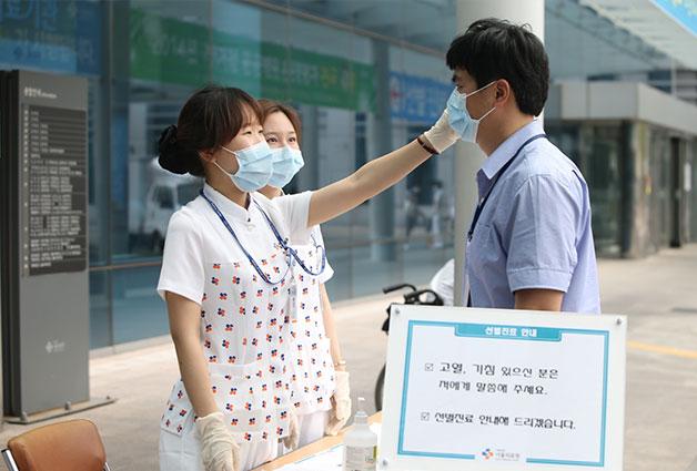 서울 의료원