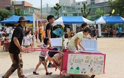 마을 축제
