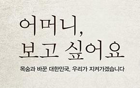 [포토] 6월의 서울도서관 꿈새김판