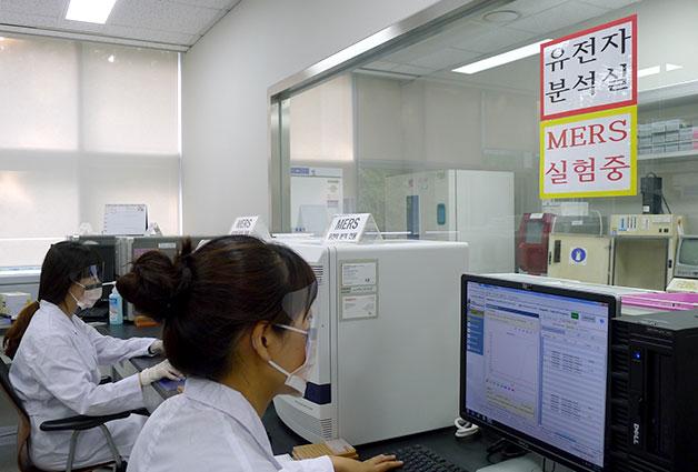 메르스 유전자 분석결과를 판독하는 모습