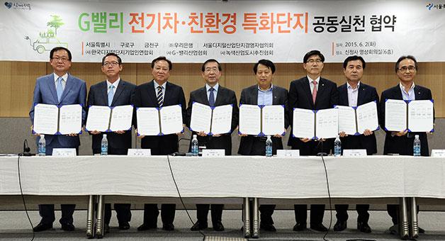 협약서에 서명 후 단체장들과 포즈를 취한 박원순 서울시장