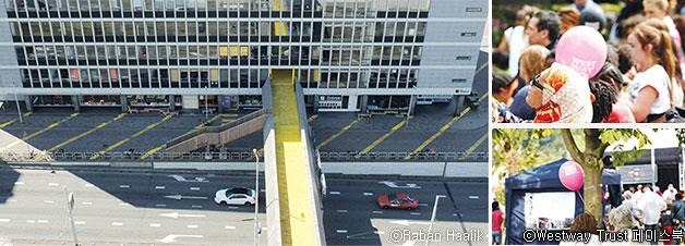 루크싱 육교는 8차선 도로와 철로 위를 지나는 육교로 길이 350m, 너비 3.3m에 달한다 ⓒRaban Haaijk(좌), 웨스트웨이에서 열리는 커뮤니티 행사인 `Westway Community Day 2014` ⓒWestway Trust 페이스북(우)