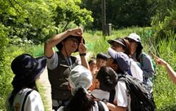 어린이 자연탐사대