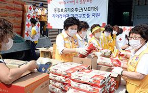 재건축조합 참석자 국비지원 제외 관련 서울시 입장