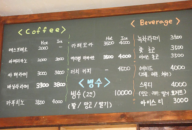 카페에서 판매하고 있는 메뉴도 다양하다