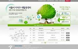 재활용센터홈페이지