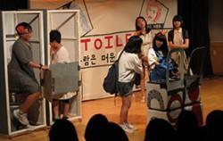 청소년 유스시어터에서 진행된 `청소년 연극학교`
