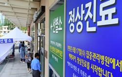 국내 메르스 첫 진원지인 경기 평택성모병원이 6일 정상진료를 시작했다. 평택성모병원은 지난 5월 29일 폐쇄한 이후 38일 만에 재개원했다.